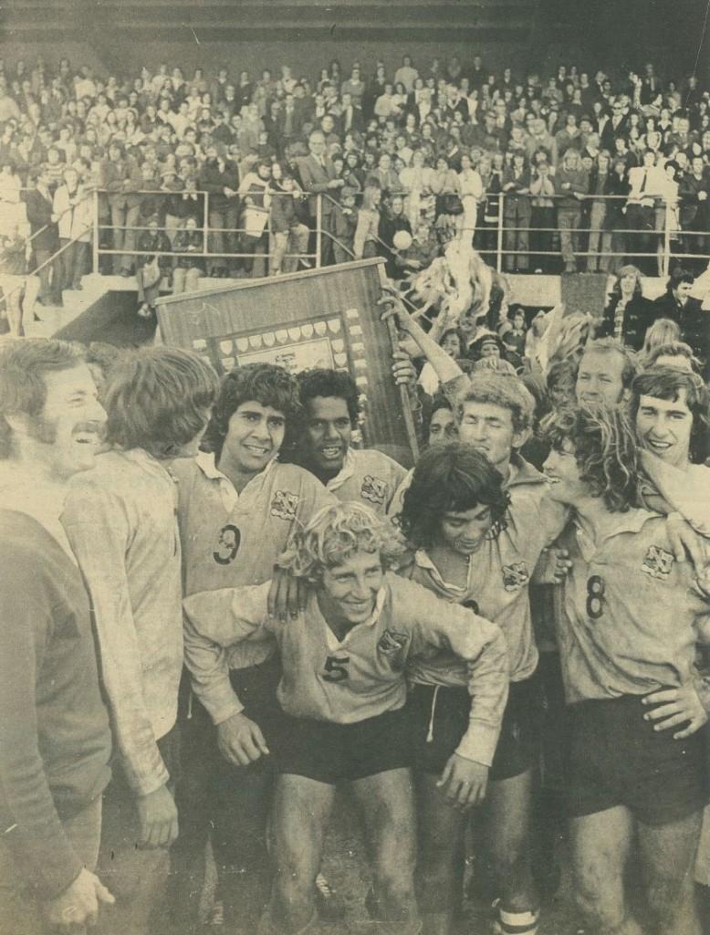 UniShield1973